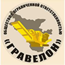 «Гравелон» город Благовещенск