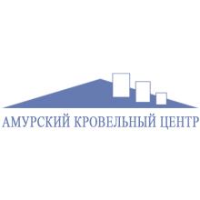 «Амурский кровельный центр» город Благовещенск
